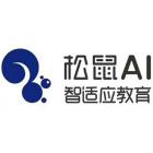 郎溪松鼠AI教育