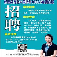 郎溪寰睿通讯技术中心
