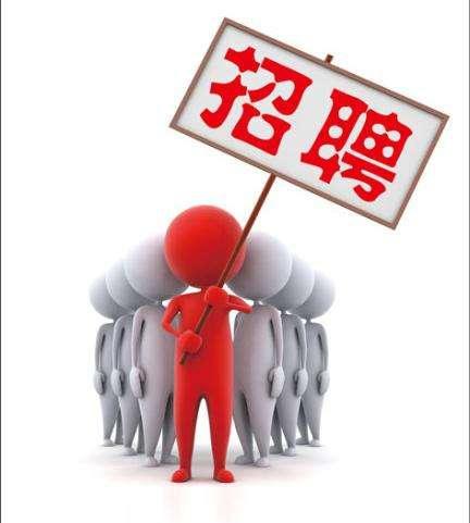 郎溪县继胜磁性材料有限公司