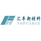 安徽汇丰新材料科技有限公司