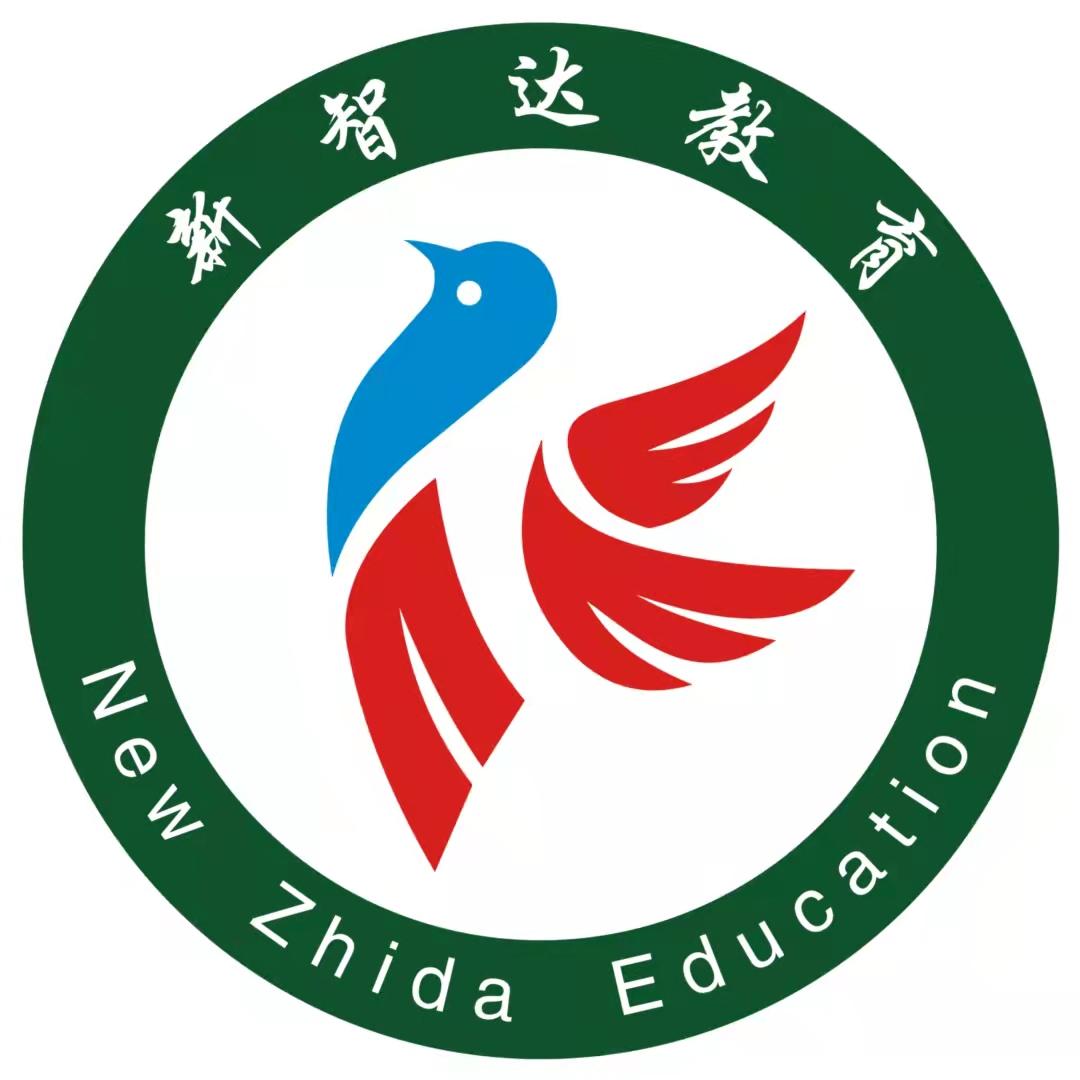 郎溪新智达教育科技发展中心