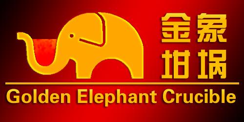 安徽金象坩埚有限公司