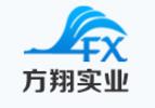 安徽方翔羽绒制品有限公司