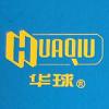 安徽美华钢球制造有限公司
