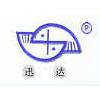 安徽省新洲海洋生物制品有限公司
