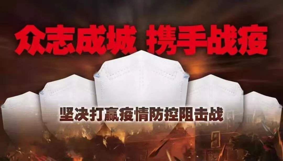 安徽国肽公司总裁崔景龙先生率团队志愿者一行,在县红十字相关负