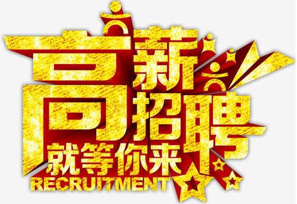 安徽唐盛电气科技有限公司