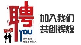 安徽硕冠环境科技有限公司