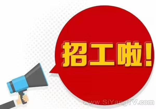 2021年国庆佳节  招聘不打烊   找工作赶紧去看看!