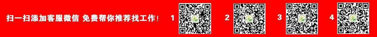 微信图片_20200619215813.png